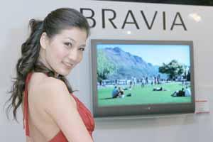 Телевизор Bravia